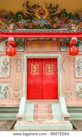 Door Chinese Shrine, March 2015 In The Suphan Buri At Thailand