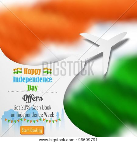 illustration of airplane offer for Independence Day of India