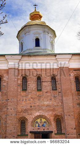 Ancient Mikhaylovsky Church Vydubytsky Monastery Kiev Ukraine