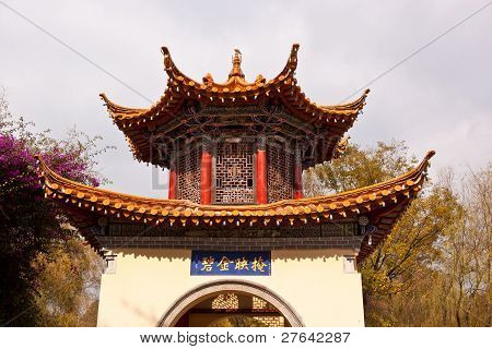 Chinese classical style pavilion