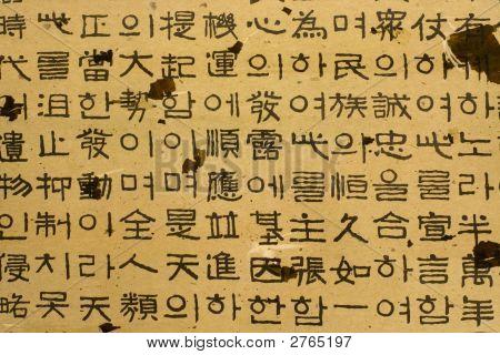 Korean Characters