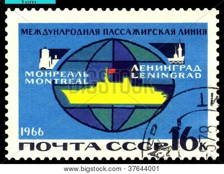 Vintage  Postage Stamp.  International  Route Leningrad - Montreal.