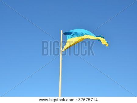 Flag of Ukraine waving