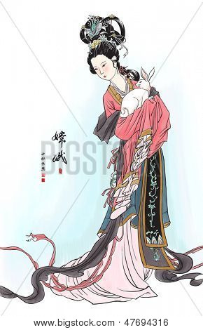 Vector Mid Autumn Festival Illustration of Chang'e, the Chinese Goddess of Moon. Translation: Chang'e