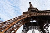 image of arch foot  - arch abutments of eiffel tower in Paris - JPG
