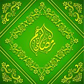 pic of ramadan calligraphy  - Arabic islamic calligraphy of golden text Ramadan Kareem on yellow floral decorated shiny green background for holy month of Muslim community Ramadan Kareem - JPG