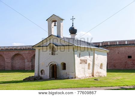 Church Of St. Andrey Stratilat In Veliky Novgorod, Russia. Was Build In Xv-xvii Centuries