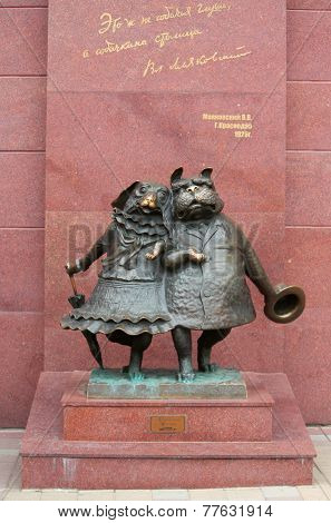 sculpture composition Dogs wedding in Krasnodar, Russia