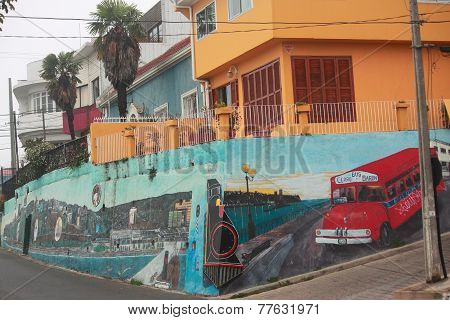 very interesting graffiti on two walls in Valparaiso, Chile