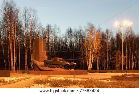Monument To Founders Of Tank T-72. Russia. The City Of Nizhnytagil.