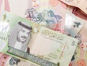 stock photo of bahrain  - Modern Bahrain dinars banknotes close - JPG