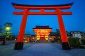 pic of inari  - Fushimi Inari Taisha Shrine at night Kyoto Japan - JPG