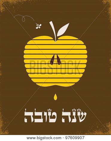 Rosh hashana greetng card with abstract apple. happy new year in hebrew