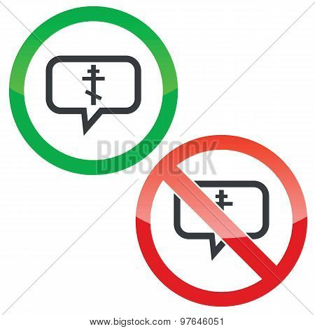 Orthodox cross message permission signs