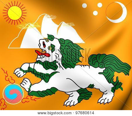 Flag Of Tibet (1920-1925)