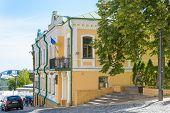 ������, ������: Bulgakov House