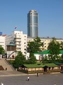 stock photo of ekaterinburg  - Ekaterinburg - JPG