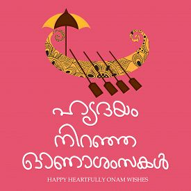 foto of onam festival  - illustration of a beautiful Boat for Happy Onam - JPG