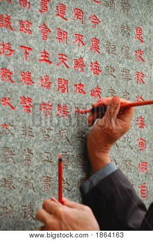 Chinese Scribe