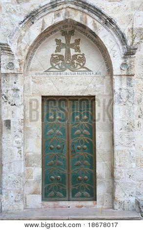 Die Kirche des Heiligen Grabes, Jerusalem