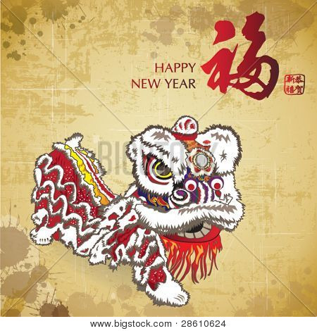 Vintage chinese new year lion dance