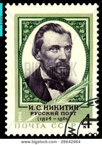 Vintage Postage Stamp. Poet  I. Nikitin.