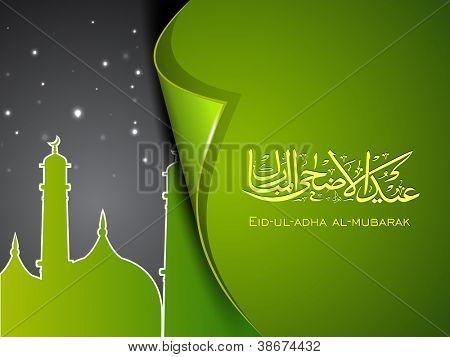 Eid-Ul-Azha-Al-Mubarak o Eid-Ul-Adha Al-Mubarak, Árabe caligrafía con mezquita o Mezquita
