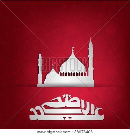 Eid-Ul-Azha or Eid-Ul-Adha, Arabic Islamic calligraphy for Muslim community festival. EPS 10.