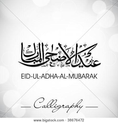 Eid-Ul-Adha-Al-Mubarak ou Eid-Ul-Azha-Al-Mubarak, árabe caligrafia islâmica para a comunidade muçulmana fe