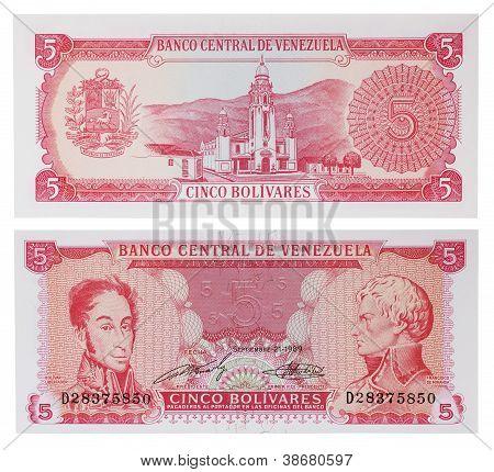 Exotic Currency Money - Five Bollivar