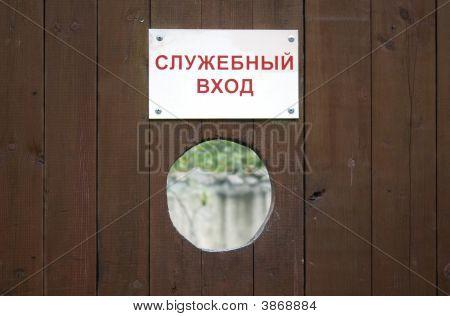 Entrada privada