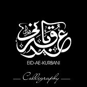 Eid-Ae-Kurbani or Eid-Ae-Quarbani,  Arabic Islamic calligraphy for Muslim community festival. EPS 10