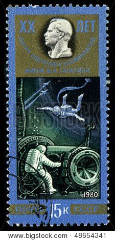 Russia - Circa 1980: Stamp Printed In Ussr (now Is Russia), Shows , 20 Years Institute Training Astr