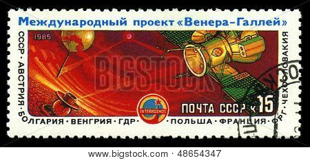 Ussr - Circa 1985: An Airmail Stamp Printed In Ussr Shows A Space Ship, Series, Circa 1985.