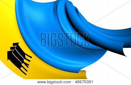 Flag Of Porto Velho, Brazil.