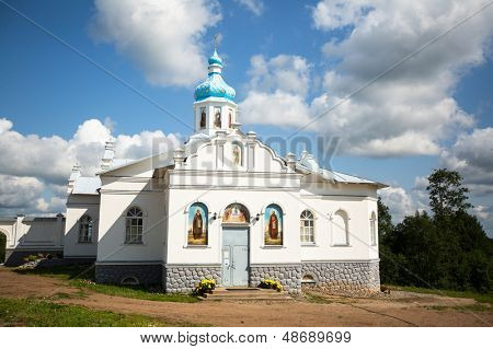 Tervenichi - Intercession monastery (nunnery, orthodox), Russia