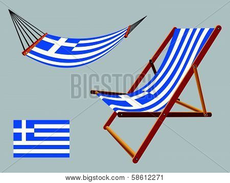 Greece Hammock And Deck Chair Set