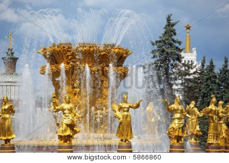 Fountain of friendship of the people. The All-Russia exhibition centre.