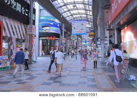 Famous shopping Arcade Osaka Japan.