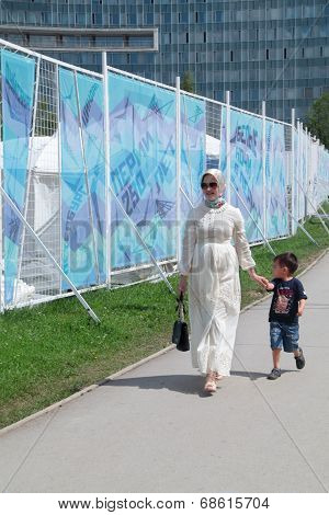 Perm, Russia - Jun 13, 2013: Woman With Son At Festival White Nights. Million People Visited The Fes