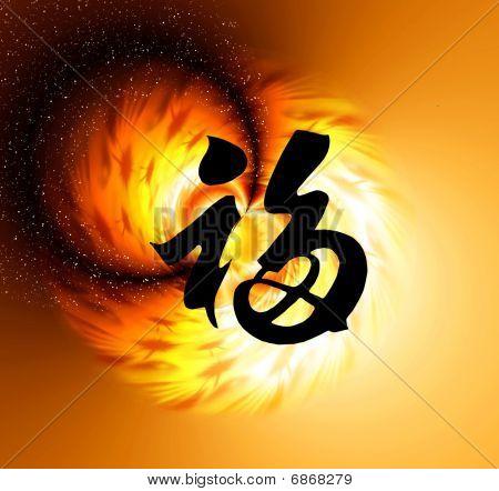 East Symbol  Success, Fortune