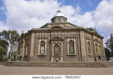 St.Georges Cathedral in Addis Ababa, Ethiopia.