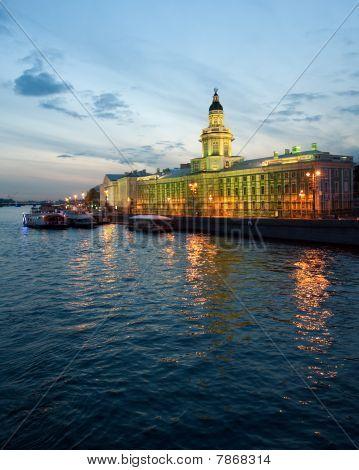 The Kunstkamera In Sain Petersburg, Russia
