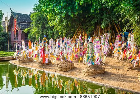 Tung And Sand Pagoda