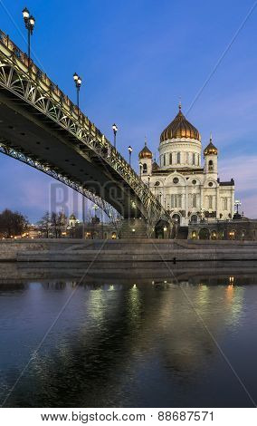 Patriarchal bridge at the Cathedral of Christ the Savior at night