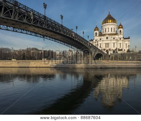 Patriarchal bridge at the Cathedral of Christ the Savior