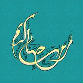 image of ramadan calligraphy  - Arabic calligraphy of text Ramadan Kareem in moon shape on sea green seamless background for islamic holy month of prayer celebration - JPG