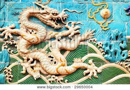 The Nine-Dragon Wall (Jiulongbi) at Beihai park, Beijing, China. The wall was built in 1756 CE