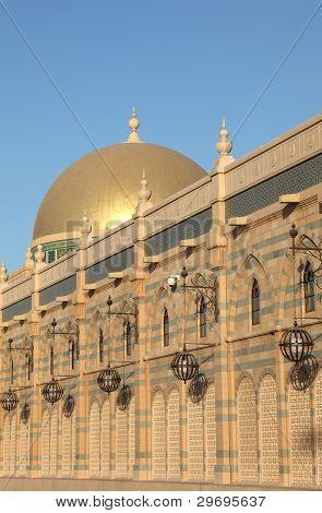Museum Of Islamic Civilisation, Sharjah