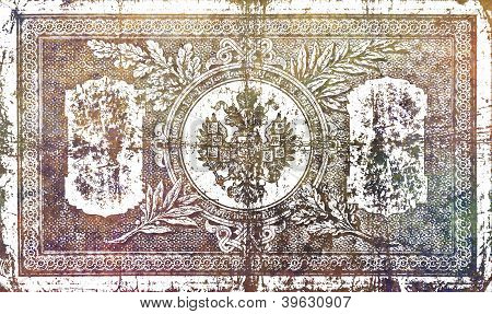 Elegant Vintage Banknote-style Border Frame: Abstract Textured Background With White And Brown Patte